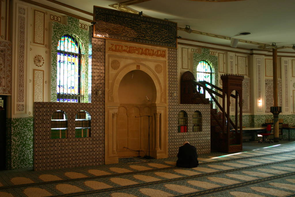 Islamic Centre Brussels