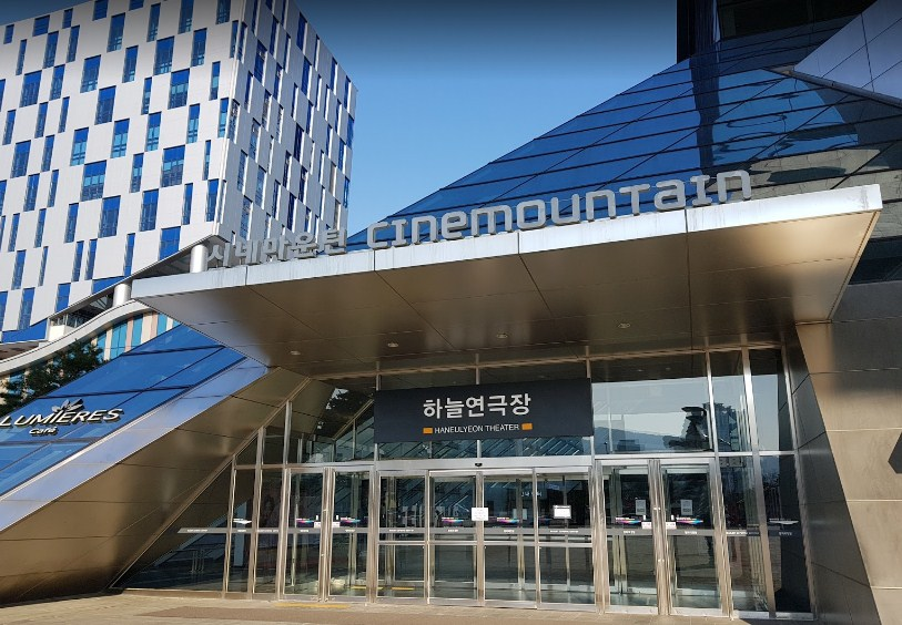 Cine Mountain